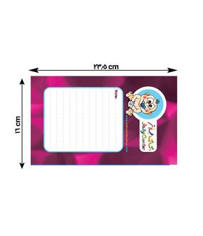 مگنت تبلیغاتی 23.5×16