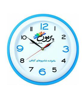 ساعت دیواری کد  NS01