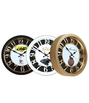 ساعت دیواری کد  NK01